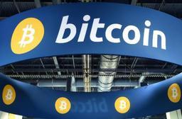 Gand, première ville belge bitcoins admis