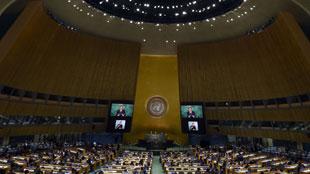 90 secondes pour comprendre à quoi sert l'Assemblée générale des Nations Unies