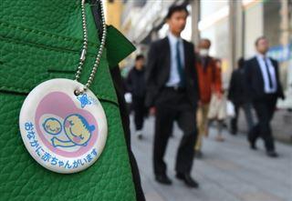 Japon- haro sur les privilèges accordés aux jeunes mamans