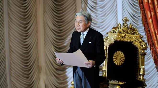 Les princes du Japon: Akihito, le plus vieil empereur du monde