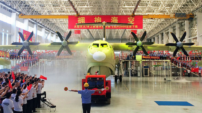 La Chine a construit un monstre des airs: l'hydravion AG600