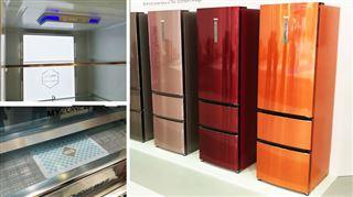 Oubliez les frigos connectés- celui-ci est révolutionnaire grâce à des innovations concrètes (et vous pouvez choisir sa couleur)