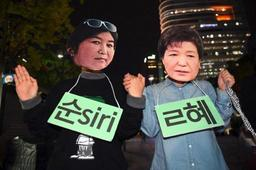 La présidente sud-coréenne engluée dans un scandale impliquant une