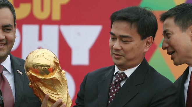 La Coupe du monde 2030 organisée par plusieurs pays d'Asie?