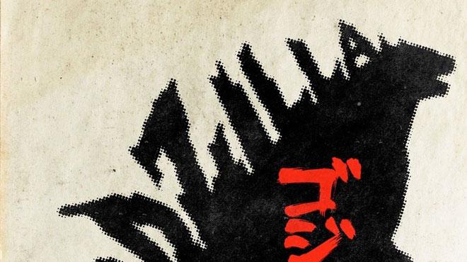 Japon: décès de l'acteur qui a le premier représenté Godzilla