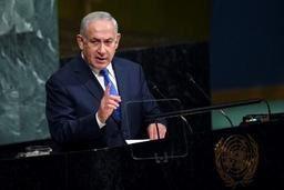 Assemblée générale de l'ONU - Netanyahu dénonce à l'ONU l'expansion de l'influence iranienne au Moyen-Orient