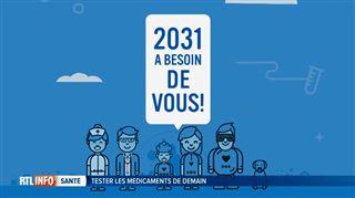2031 a besoin de vous- cette campagne pour recruter des testeurs de médicaments pourrait vous intéresser 4