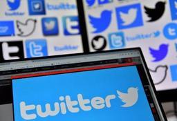 USA: la bibliothèque du Congrès renonce à archiver tous les tweets