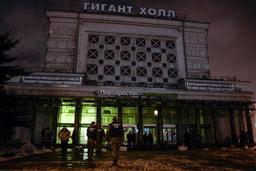 Explosion à Saint-Pétersbourg - L'auteur présumé a reconnu sa culpabilité