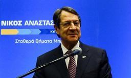 Présidentielle à Chypre - Chypre élit son président, le sortant Anastasiades favori