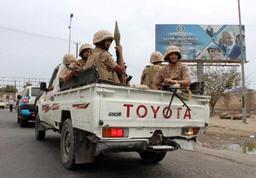 Des séparatistes encerclent le palais présidentiel à Aden au Yémen