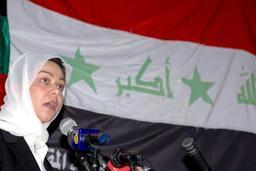L'Irak publie pour la première fois les noms de 60