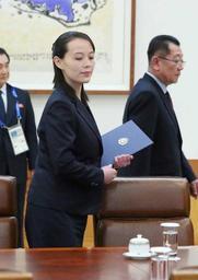 Tensions avec la Corée du Nord - Dialogue intercoréen à haut niveau sur fond de rapprochement olympique