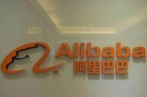 Chine: Alibaba investit 700 millions d'euros dans des magasins d'ameublement