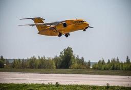 Russie: la compagnie suspend le vol de l'An-148 après le crash survenu près de Moscou