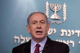 Israël annonce la conclusion d'un contrat gazier