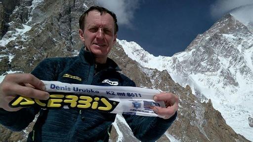 Pakistan: l'alpiniste parti en solo à l'assaut du K2 met un terme à son ascension