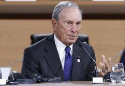 Michael Bloomberg lance une ONG anti-tabac dotée de 20 millions de dollars