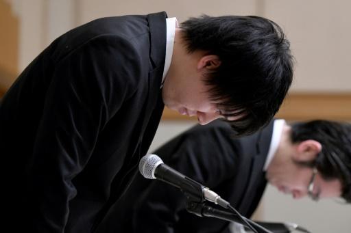 Cryptomonnaies: le Japon sanctionne plusieurs plateformes d'échanges