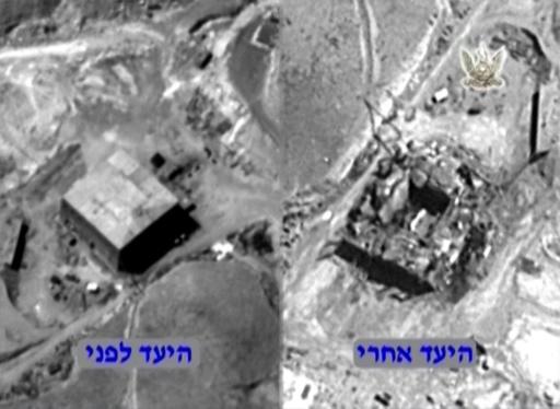 Israël admet pour la première fois avoir attaqué un
