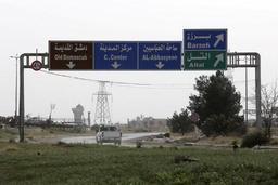 Plus de 105.000 civils ont quitté la Ghouta orientale