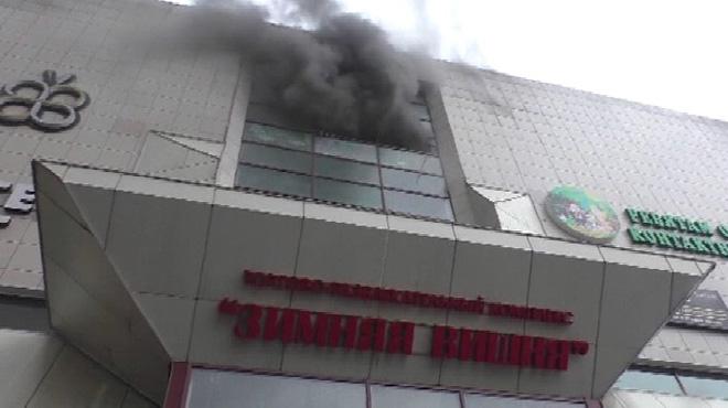 L'incendie d'un centre commercial fait 4 morts, dont 3 enfants, en Russie