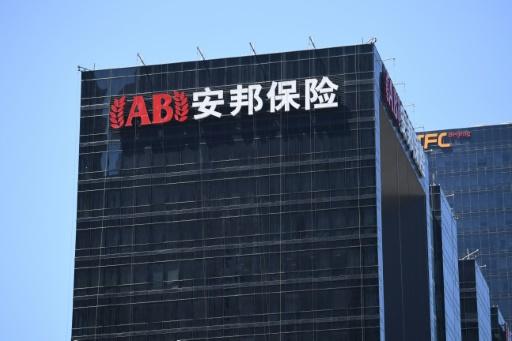 Chine: procès de l'ex-patron de Anbang, mis sous tutelle étatique