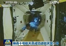 La station spatiale chinoise détruite au-dessus du Pacifique