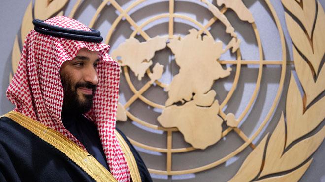 Géopolitique: l'Arabie Saoudite flatte Israël et compare l'Iran à Hitler