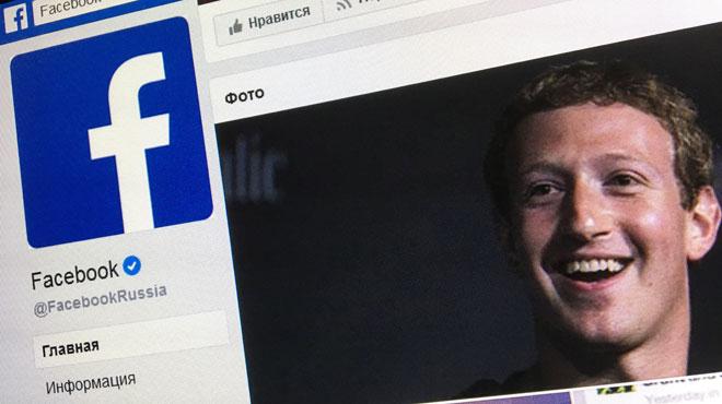 Nouvelle polémique Facebook: des messages privés de Mark Zuckerberg supprimés discrètement