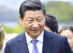 Pékin juge