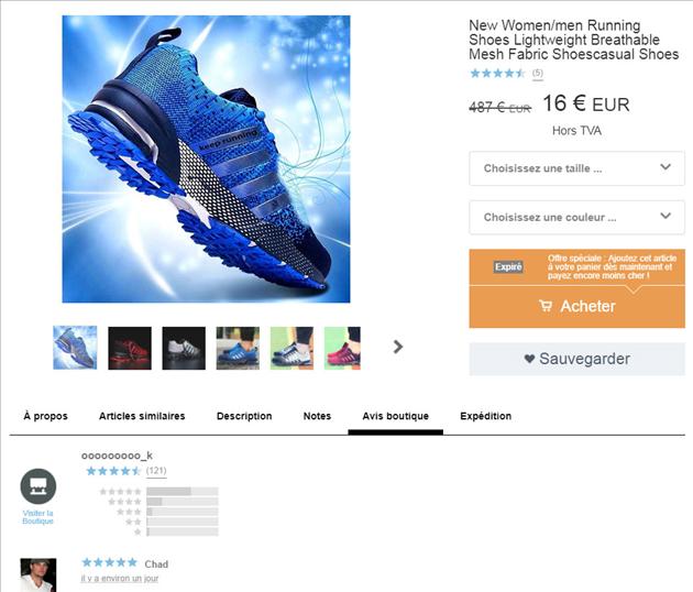 wish_chaussures