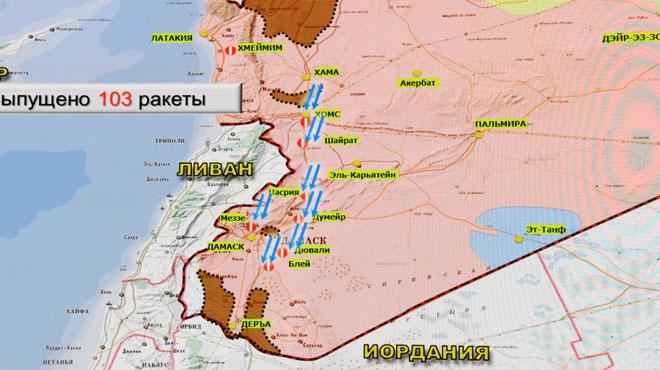 L'arsenal chimique en Syrie en