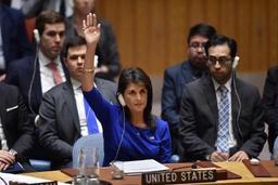 Conflit en Syrie - L'ONU saisie d'un projet de résolution occidental incluant des enquêtes sur le chimique
