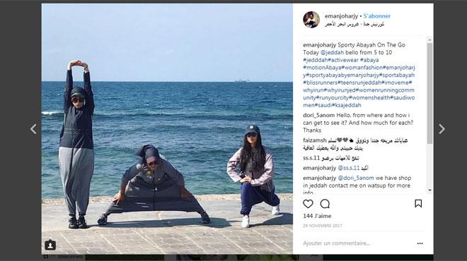 Hier rebelle, l'abaya sportive séduit les Saoudiennes: