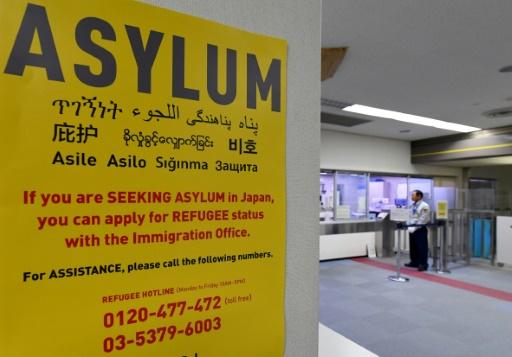 Au Japon, inquiétudes autour des centres de détention pour migrants