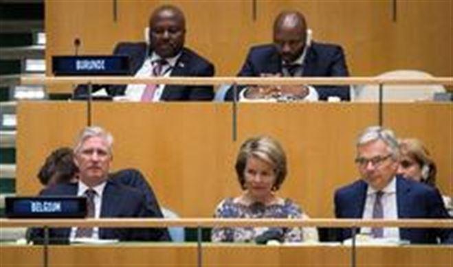 Candidature belge au Conseil de sécurité de l'ONU - La Belgique pour une réforme du Conseil de sécurité et en faveur du multilatéralisme