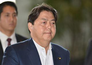 Yoga sexy- nouveau scandale embarrassant pour le gouvernement japonais