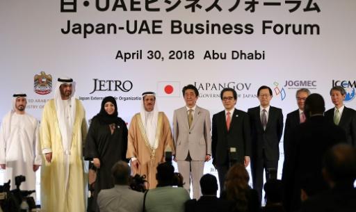 Début d'une tournée de Shinzo Abe au Moyen-Orient