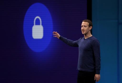 Nouvelle fonction sur Facebook: un service de rencontres