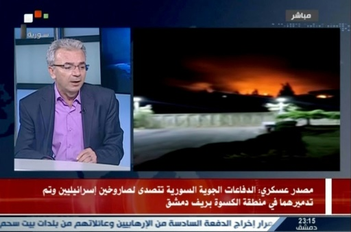 Israël lance des missiles sur la Syrie, près de Damas: neuf combattants pro-régime tués