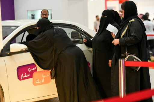 Arabie saoudite: libération d'une 4e militante des droits de la femme