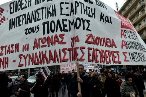 Grèce: grève générale et transports perturbés mercredi