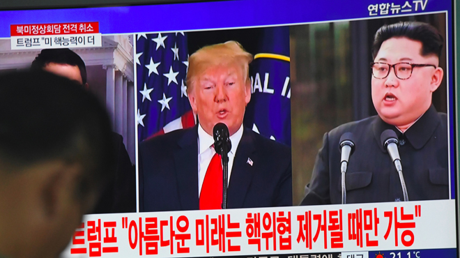 Aucun rôle pour Dennis Rodman dans le sommet Trump-Kim