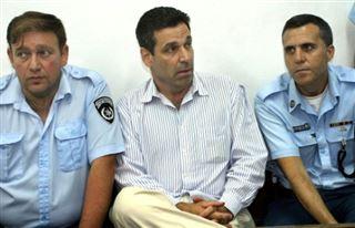 Israël- un ex-ministre mis en examen pour espionnage au profit de l'Iran
