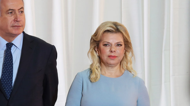 L'épouse du Premier ministre israélien mise en examen pour