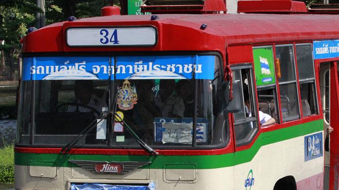 Oubliée dans un bus de transport scolaire, une fillette de 3 ans meurt en Thaïlande
