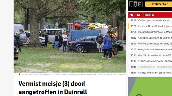 Drame aux Pays-Bas: une fillette portée disparue dans un parc d'attractions retrouvée morte