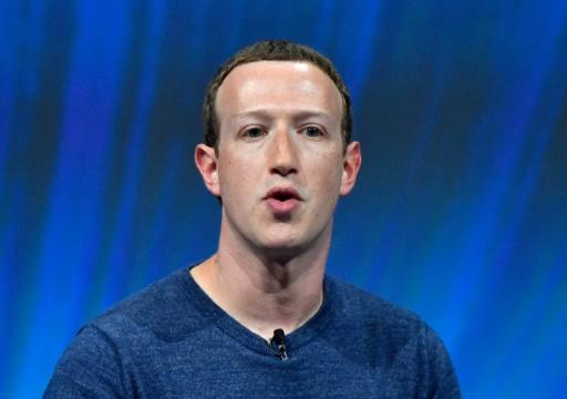 Facebook est