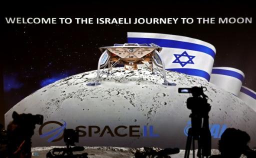 Israël: le lancement de la première sonde sur la lune retardé à 2019